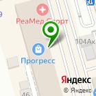 Местоположение компании Арт-Прогресс