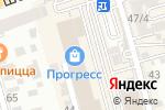 Схема проезда до компании Арт-Прогресс в Ростове-на-Дону
