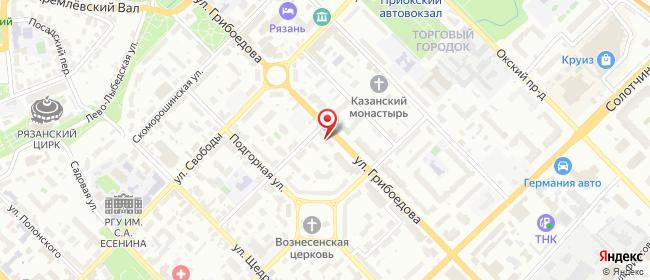 Карта расположения пункта доставки Рязань Грибоедова в городе Рязань
