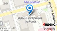 Компания Администрация Пролетарского района на карте