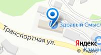 Компания МАГАЗИН АВТОЗАПЧАСТЕЙ ДЛЯ ИНОМАРОК РМС АВТО на карте