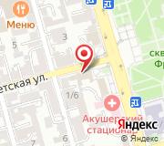 Отдел Муниципального казначейства по Пролетарскому району