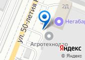 АгроТехноДар на карте