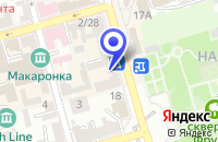 Схема проезда до компании МАГАЗИН КРОХА в Каменск-Шахтинском