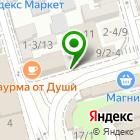 Местоположение компании Vape Shop Parovoz