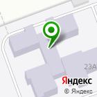 Местоположение компании Детский сад №88, Антошка