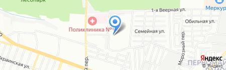 FamilyTour на карте Ростова-на-Дону