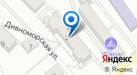 Компания Детский сад №134 на карте