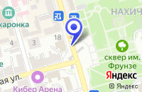 Схема проезда до компании ЦВЕТОЧНЫЙ МАГАЗИН ЛАВАНДА в Каменск-Шахтинском
