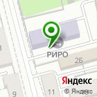 Местоположение компании Рязанский институт развития образования