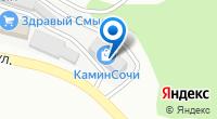 Компания Tikkurila на карте