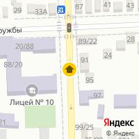 Световой день по адресу Россия, Ростовская область, Батайск, Коммунистическая улица, 1005