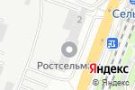Схема проезда до компании Ростовский прессово-раскройный завод в Ростове-на-Дону