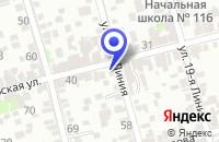Схема проезда до компании КБ ЦЕНТР-ИНВЕСТ в Орловском
