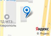 МТЗ-Ставрополь на карте