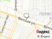 Стоматологическая клиника «Ультрадент (Вятская) Вятская, 61» на карте