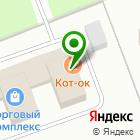 Местоположение компании ЛУЧШИЙ