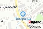 Схема проезда до компании Comepay в Батайске