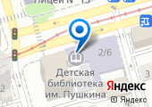 Детская библиотека им. А.С. Пушкина на карте