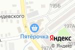 Схема проезда до компании Аптека в Батайске