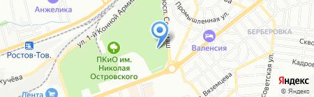 Сергей на карте Ростова-на-Дону
