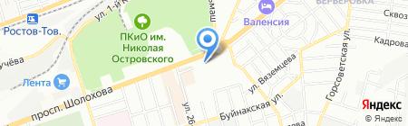 Донская Аптека+ на карте Ростова-на-Дону