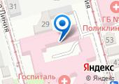Госпиталь для ветеранов войн Ростовской области на карте