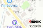 Схема проезда до компании Аптека на Коммунистической в Батайске