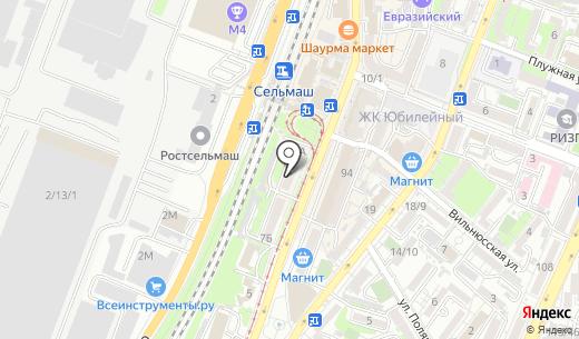 Бухгалтерская компания. Схема проезда в Ростове-на-Дону