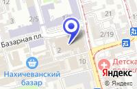 Схема проезда до компании МАГАЗИН ИВАНОВ Б.П. в Ростове-на-Дону