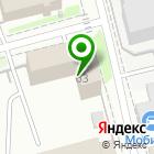 Местоположение компании Техцентр ДОСААФ
