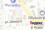 Схема проезда до компании Анастасия в Батайске
