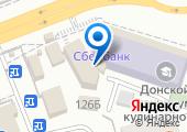 Донской техникум кулинарного искусства и бизнеса на карте
