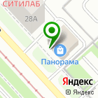 Местоположение компании Крепыш