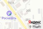 Схема проезда до компании РосМос в Батайске