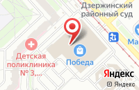 Схема проезда до компании Фото-сервис в Ярославле