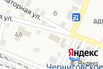 Схема проезда до компании Магазин №15 в Черниговском