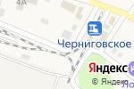 Схема проезда до компании Почтовое отделение в Черниговском