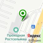 Местоположение компании Дельта-НД