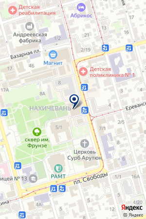 Социальная Аптека на карте Ростова-на-Дону