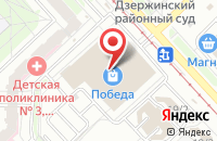 Схема проезда до компании Comberg в Ярославле