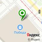 Местоположение компании Зебра