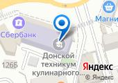 Студия Дмитрия Ростовского на карте