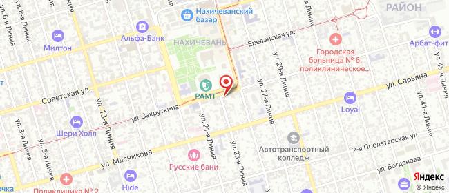 Карта расположения пункта доставки На Свободы в городе Ростов-на-Дону