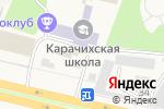Схема проезда до компании Лесопилки Ярославля в Карачихе