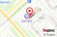 Схема проезда до компании Зигзаг в Ярославле