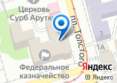 УФК на карте