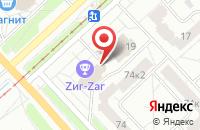 Схема проезда до компании ZигZаг в Ярославле