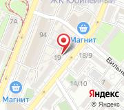 ФКП Росреестра ФГБУ