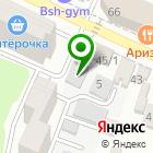 Местоположение компании КОНСТАНТИНОВСКИЙ